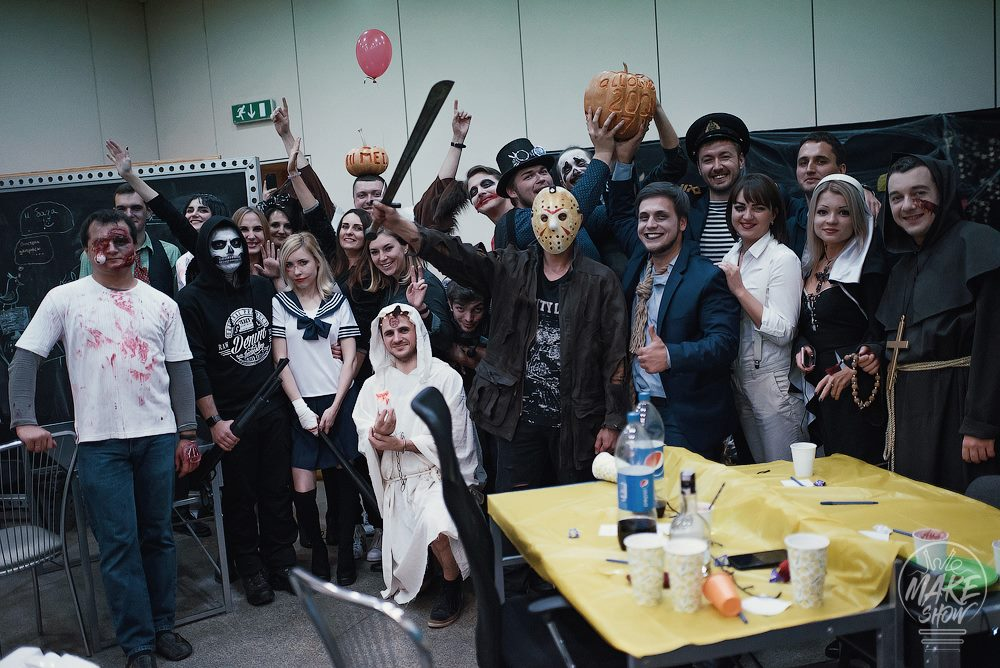 Attract Group Halloween 2017-8