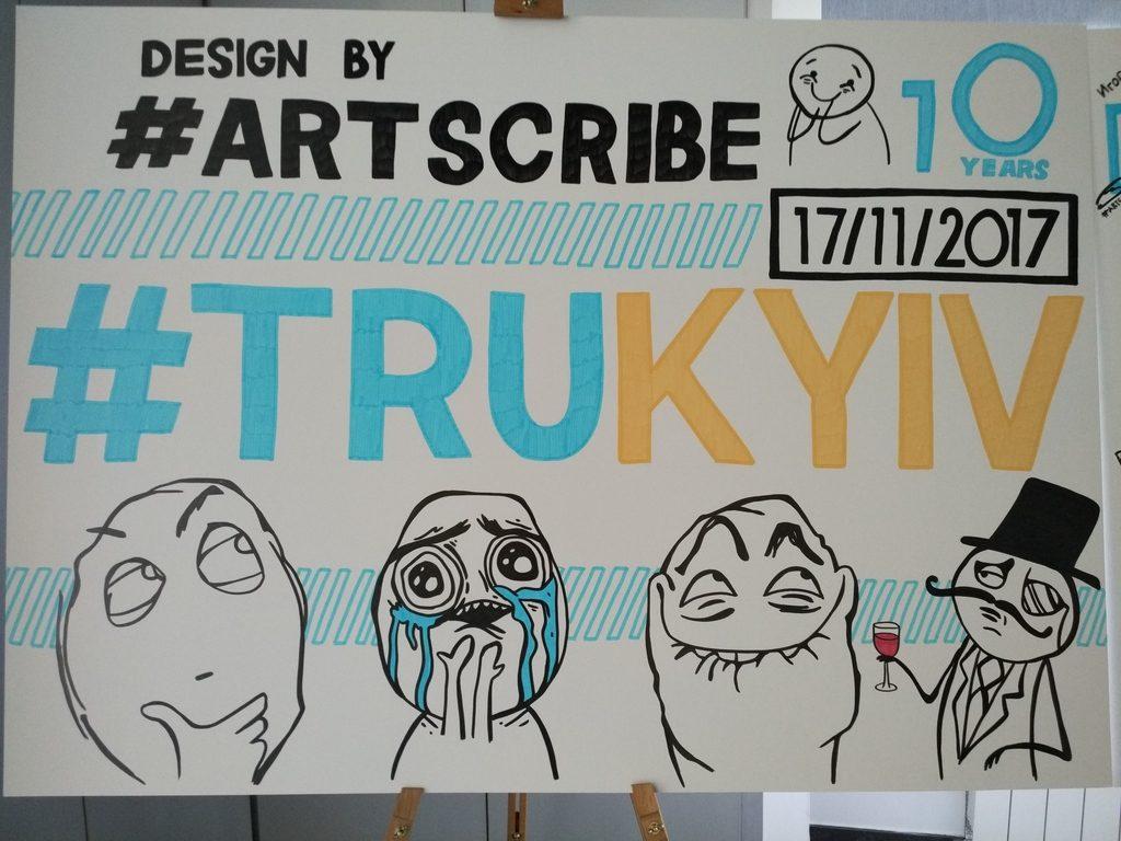 Attract Group at TrueKiev scr