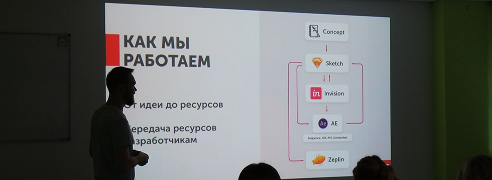 Attract Group at Motion Design Odessa