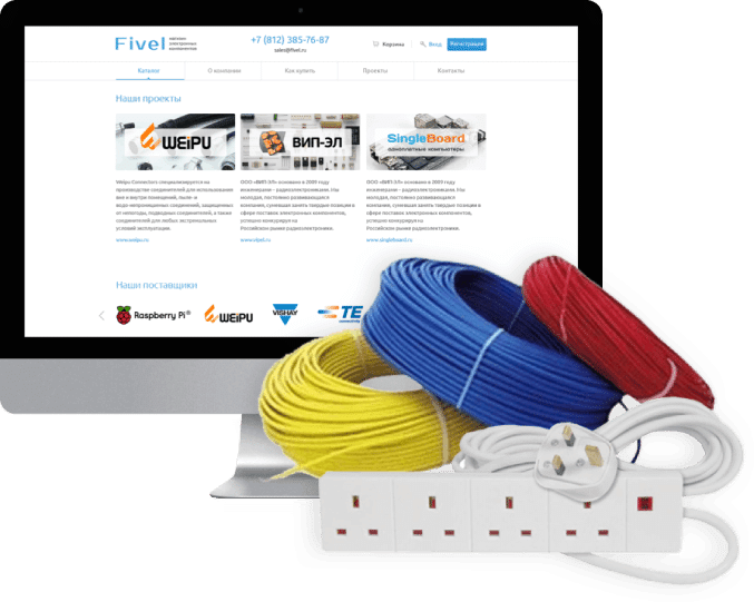 Fivel: Online Store for Electronic Components